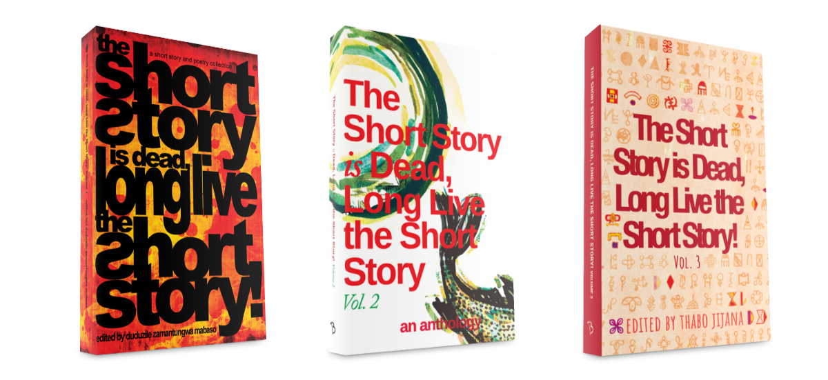 short story guidelines